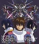 Gundam Seed Destiny: Complete Best
