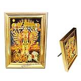 Vedic Vaani Virat Vishnu Frame