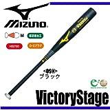 ミズノ(MIZUNO) ビクトリーステージ Vコング02 少年硬式用 金属製 2TL71520 09N ブラック 82cm/平均720g