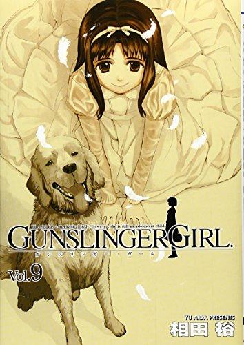 GUNSLINGER GIRL(9) (電撃コミックス)