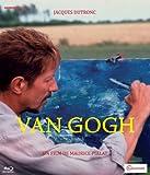 ヴァン・ゴッホ   Blu-ray Maurice Pialat