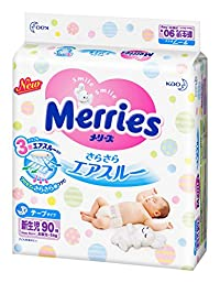 メリーズ テープ(tape) さらさらエアスルー 新生児用(お誕生~5kg) 90枚