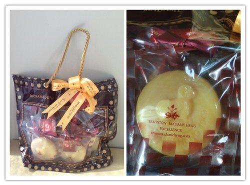 Madame Heng Lanolin Soap Vitamin E (5 Pcs (100G. Each) In Gift Set Package