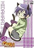 ひだまりスケッチ×365 Vol.5 【完全生産限定版】 [DVD]