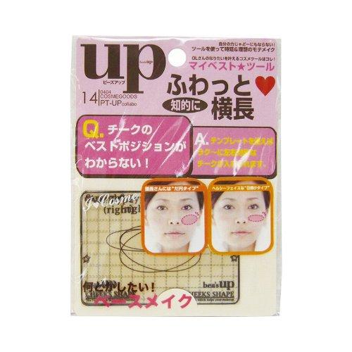 チークテンプレ 楕円&ハート UP43013