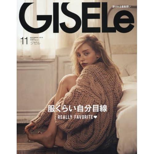GISELe(ジゼル) 2016年 11 月号