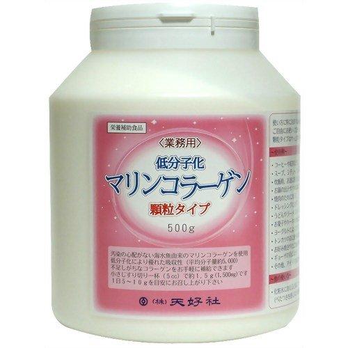 業務用 低分子化マリンコラーゲン 顆粒タイプ 500g