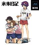 未来日記 Blu-ray通常版 第6巻