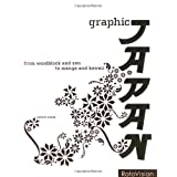 Graphic Japan ~ Natalie Avella