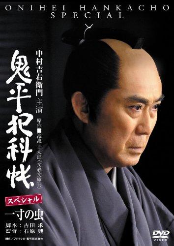 鬼平犯科帳 (テレビドラマ)の画像 p1_26