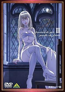 純潔のマリア II <特装限定版> [DVD]