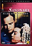 Sayonara (1957) Marlon Brando, Patricia Owens [All Region, Import]