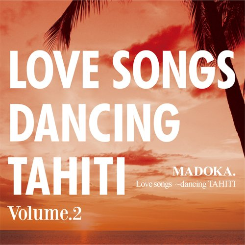 Love Songs Dancing Tahiti Vol.2
