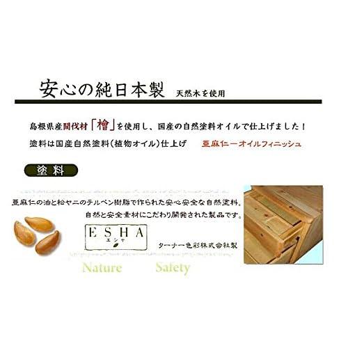 出雲 木づかい倶楽部 ひのきワゴン(学習机用) 日本製