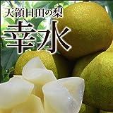 【送料無料】 九州産 もぎたて梨☆幸水(箱入り:16玉) ランキングお取り寄せ