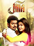 Jilla (Tamil Movie - English Subtitled)