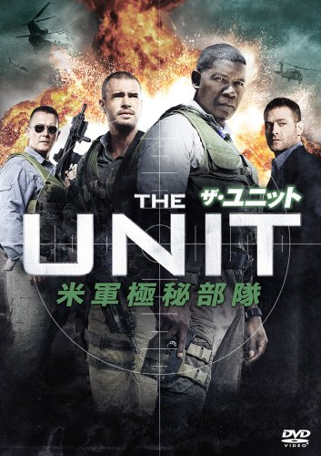 ザ・ユニット 米軍極秘部隊 vol.1 [DVD]