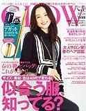 GLOW (グロー) 2014年 3月号  style=