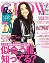 GLOW (グロー) 2014年 03月号 [雑誌]