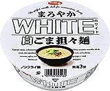 サッポロ一番 まろやか WHITE 白ごま担々麺 101g×12個