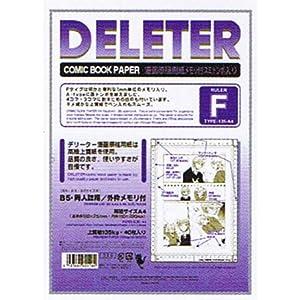 デリーター原稿用紙 (F)墨トンボ入A4 135kg