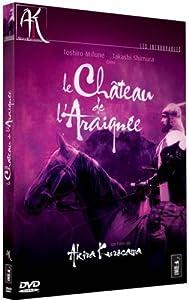 Le Château de l'araignée - Edition Collector 2 DVD [Édition Collector]