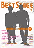 BEST STAGE (ベストステージ) 2012年 07月号 [雑誌]