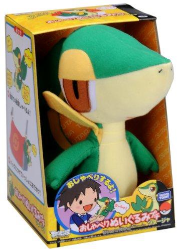 Peluche-Snivy-Hablador-Pokemon-14-cm