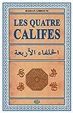echange, troc Hassan Amdouni - Les quatre califes