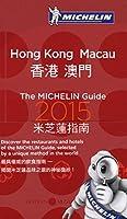 The Michelin Red Guide 2015 Hong Kong / Macau Restaurants & Hotels