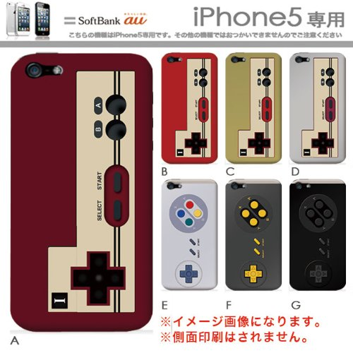 〔選べるデザイン〕 デザイン カバー アイフォン【iPhone5】【ファミコン SC007】ハードケース〔ベース色:クリア〕(B) ゲーム テレビ 玩具