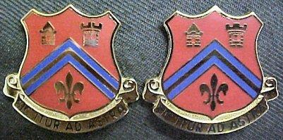 102nd Field Artillery Massachusetts Distinctive Unit Insignia - Pair