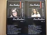 Coffret 2 CD : Master serie : Nana Mouskouri