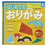Petit livre sur les Origamis - Débutants...