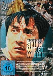 Spion wider Willen