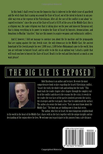 THE APARTHEID REGIME IN ISRAEL - facts that should be known before boycotting: The  big lie is exposed: Volume 5 (Understanding the Middle east)