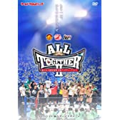 東日本大震災復興支援チャリティープロレス「ALL TOGETHER 2 」 ~もう一回、ひとつになろうぜ~ 2012.2.19 仙台サンプラザホール  〜ワールドプロレスリング版〜 [DVD]
