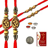 Buy Now Online Rakhi Gift For Brother Gift To India Buy Online- COMB114