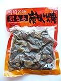 宮崎エヌフーズ 宮崎県産 鶏もも炭火焼 140g入り