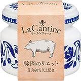 ラ・カンティーヌ 豚肉のリエット 50g ランキングお取り寄せ