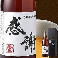感謝の一升瓶ビール「金」 1800ml