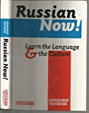 img - for Russian Now! Learn the Language & the Culture: Language Textbook book / textbook / text book