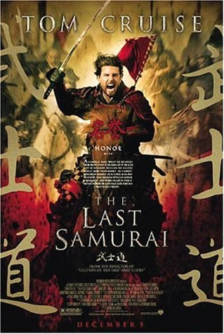 Last Samurai [2 DVDs] [UK Import]