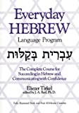 Everyday Hebrew: Language Program