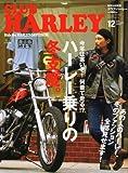CLUB HARLEY (クラブ ハーレー) 2010年 12月号 [雑誌]