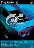 echange, troc Gran Turismo Concept: 2001 Tokyo [Import Japonais]