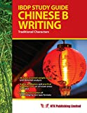 img - for IBDP Study Guide Chinese B Writing Traditional Characters book / textbook / text book