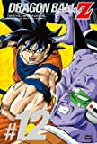 DRAGON BALL Z ��12�� [DVD]