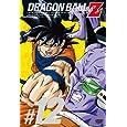 DRAGON BALL Z 第12巻 [DVD]