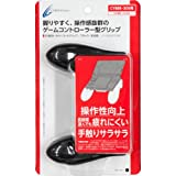 CYBER・ラバーコートグリップ(3DS用)